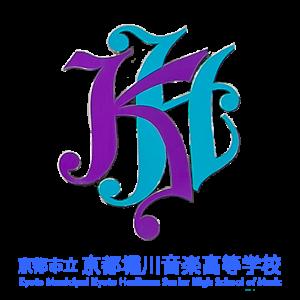 京都堀川音楽高校