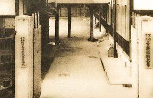 出雲路学舎の画像