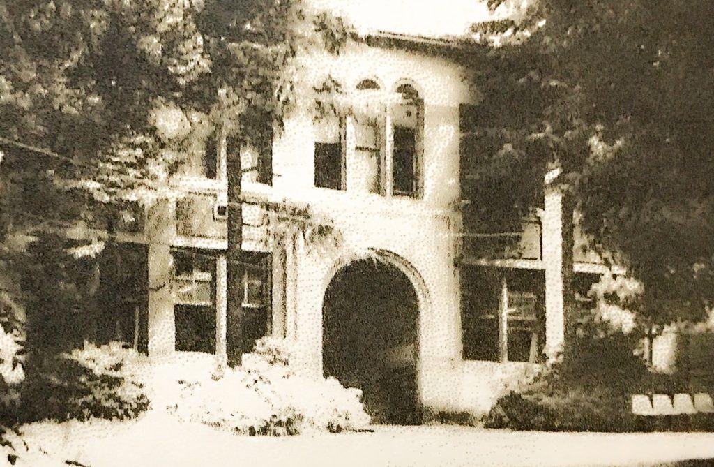 岡崎学舎の画像
